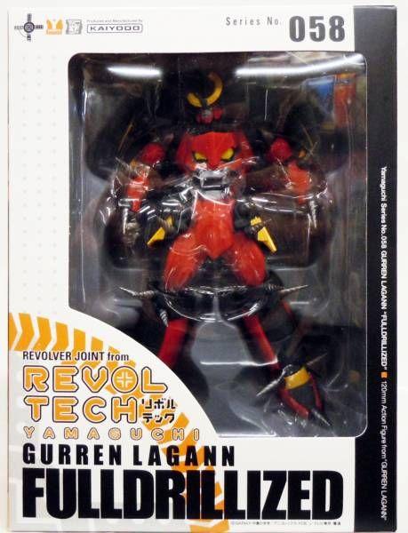 Revoltech 058 - Gurren Lagann Fulldrillizen - Kaiyodo
