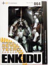 Revoltech 064 - Enkidu - Kaiyodo