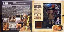 Revoltech Sci-Fi 002 - Daimajin - Kaiyodo