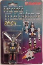 Robo Machine - RM-04 Helicopter
