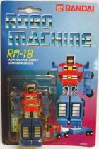 Robo Machine - RM-18 Articulated Lorry
