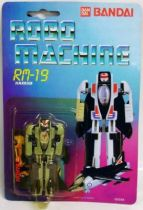 Robo Machine - RM-19 Harrier