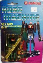 Robo Machine - RM-41 Sky Gun