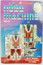 Robo Machine - RM-49 Heat Seeker