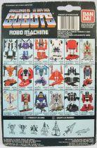 Robo Machine - RM-56 Bullseye