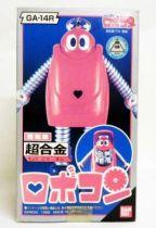 Robocon - Bandai GA-14R - Robocon \'\'Reissue\'\' (Mint in Box)