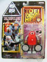 Robocon - Figurine Toei Tokusatsu Heroes - Banpresto