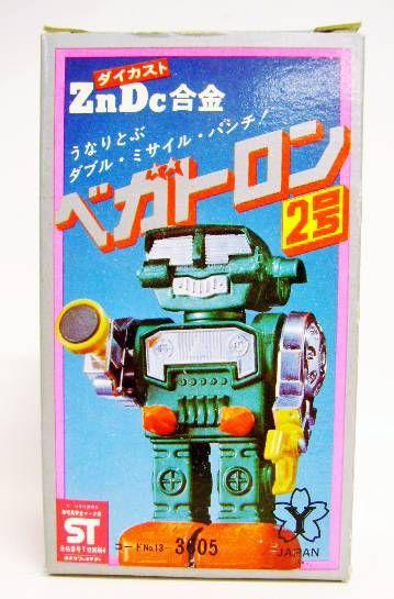 Robot - Diecast Robot - ZnDc Robots #2 Vegatron (Yonezama Toys)