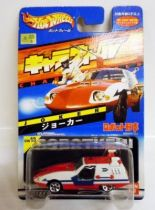 Robot Detective K - Bandai  Hot Wheels - Joker