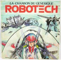 Robotech - Chanson du Générique TV - Disque 45Tours - AB Prod. 1986