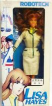 Robotech - Matchbox - Lisa Hayes 12\'\' figure