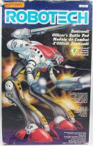 Robotech - Matchbox - Zentraedi Officer\'s Battle Pod