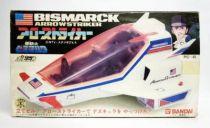 Sab-Rider - Bismarck Arrowstriker - Bandai