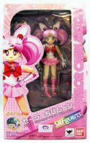 Sailor Moon - Bandai S.H.Figuarts - Sailor Chibi Moon 01