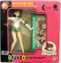Sailor Moon R - Bandai - Petit Soldier Sailor Jupiter Makoto Kino