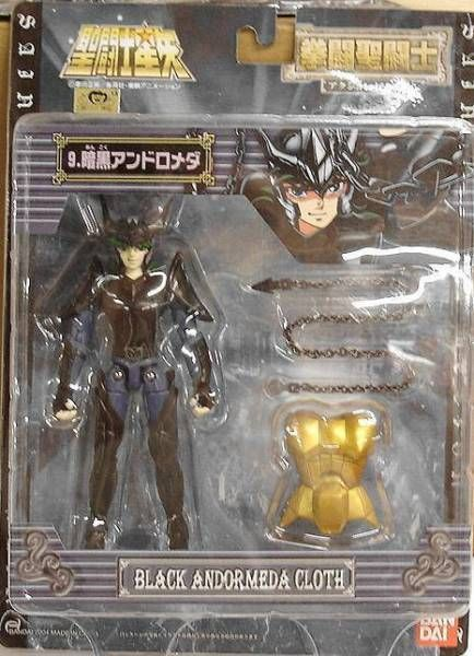 Saint Seiya - Action Saint - Black Andromeda (Japan)