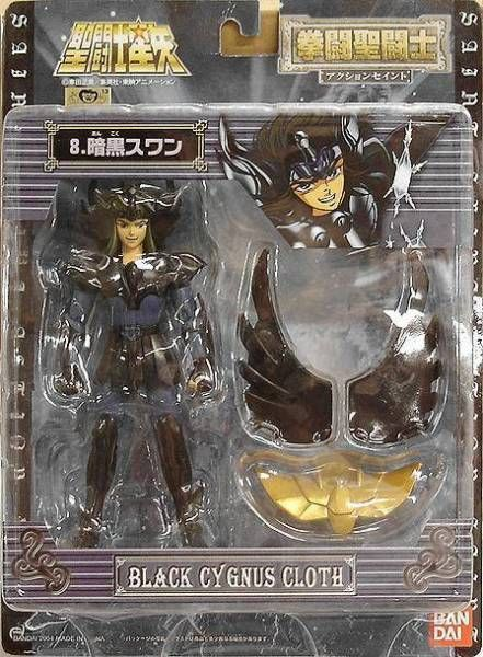 Saint Seiya - Action Saint - Black Swan (Japan)