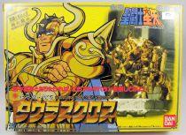 Saint Seiya - Aldebaran - Chevalier d\'Or du Taureau (Bandai Japon)
