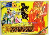 Saint Seiya - Andromeda Bronze Saint - Shun \\\'\\\'Memorial version\\\'\\\' (Bandai Japan)