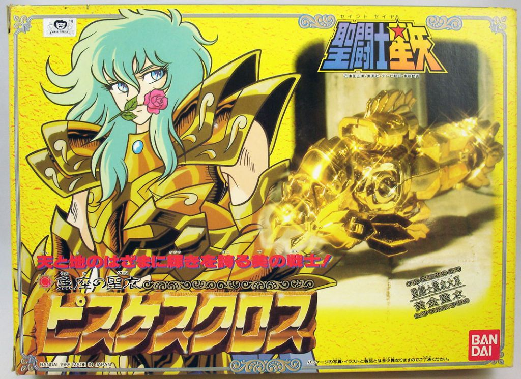 Saint Seiya - Aphrodite - Chevalier d\'Or des Poissons (Bandai Japon)