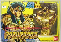 Saint Seiya - Aquarius Gold Saint - Camus (Bandai Japan)