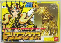 Saint Seiya - Aries Gold Saint - Mu (Bandai Japan)