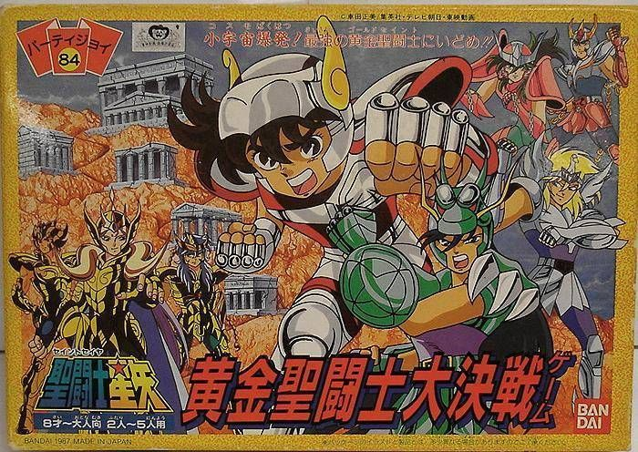 Saint Seiya - Bandai - Saint Seiya \'\'Battle of Sanctuary\'\' small size board game