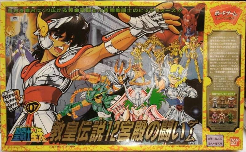 Saint Seiya - Bandai - Saint Seiya large size board game \'\'Dual against the Gold Saints\'\'