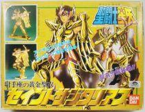 Saint Seiya - Bandai - Maquette de l\'Armure du Sagittaire (Aioros)