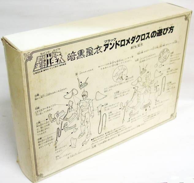 Saint Seiya - Black Andromeda \'\'Mail-in Premium\'\' (Bandai Japan)