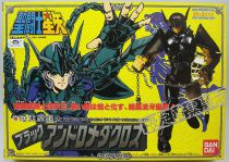 Saint Seiya - Black Andromeda (Bandai Japan)