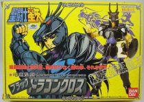 Saint Seiya - Black Dragon (Bandai Japan)