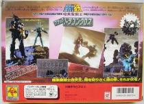 Saint Seiya - Black Dragon (Bandai Japan)
