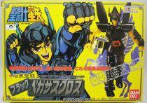 Saint Seiya - Black Pegasus, le Pégase Noir (Bandai Japon)