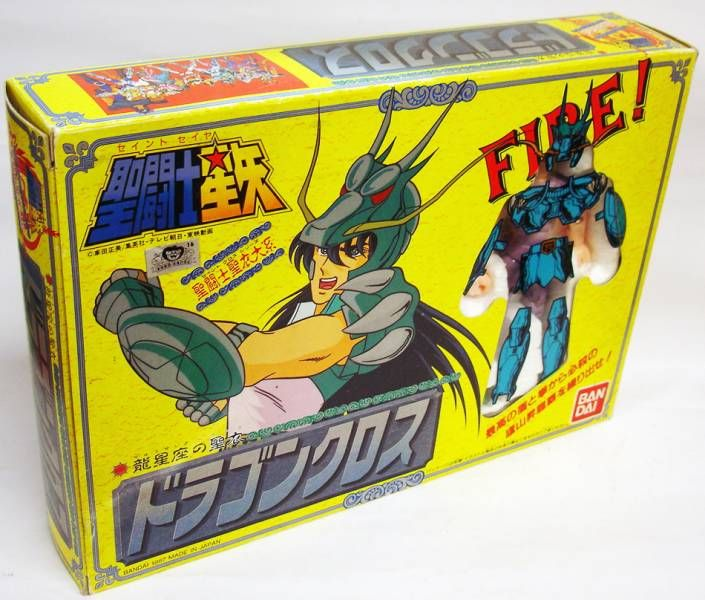 Saint Seiya - Dragon Bronze Saint - Shiryu \\\'\\\'version 1\\\'\\\' window box (Bandai Japan)