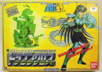 Saint Seiya - Dragon Bronze Saint - Shiryu \'\'version 2\'\' (Bandai Japan)