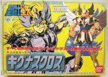 Saint Seiya - Hyoga - Chevalier de Bronze du Cygne \'\'version 1\'\' (Bandai Japon)
