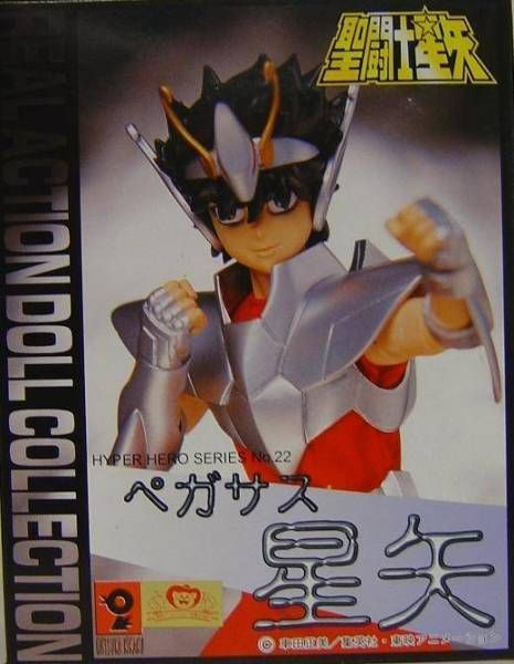 Saint Seiya - Hyper Hero Real Doll - Pegasus Seiya
