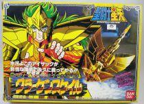 Saint Seiya - Isaac - Général de Kraken (Bandai Japon)