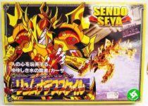 Saint Seiya - Kasa - Général des Lyumnades (\'\'Sendo Seya\'\')