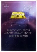 saint_seiya___metal_plate_myth_cloth___robe_divine_d_alioth_epsilon