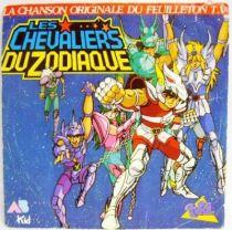 Saint Seiya - Mini-LP Record - Original French TV series Soundtrack - AB Kid records 1988