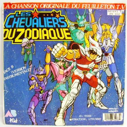 Saint Seiya - Mini-LP Record - Original French TV series Soundtrack - AB Kid records 1988