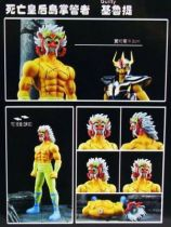 Saint Seiya - Mini Statue - Death Queen Island Master Guilty