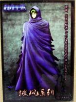 saint_seiya___mini_statue___chevalier_renegat_en_linceul__2_