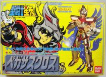Saint Seiya - Pegasus Bronze Saint - Seiya \'\'version 1\'\' (Bandai Japan)