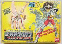Saint Seiya - Pegasus Bronze Saint - Seiya \'\'version 2\'\' (Bandai Japan)