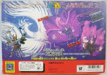 Saint Seiya - Phoenix Bronze Saint - Ikki \'\'version 2\'\' (Bandai Japan)