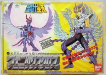 Saint Seiya - Phoenix Bronze Saint - Ikki \'\'version 2\'\' (Bandai Japan)