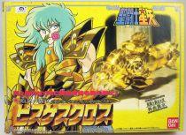 Saint Seiya - Pisces Gold Saint - Aphrodite (Bandai Japan)